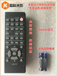 包邮原装品质 日立投影仪机遥控器HCP-320X/2720X960X3000X 2650X