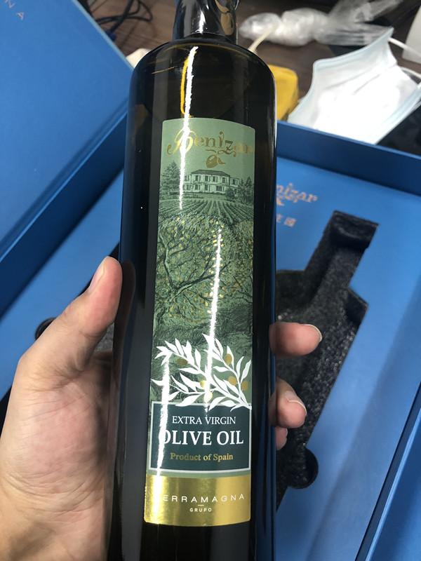 Beiniga manor extra virgin olive oil 750ml single bottle