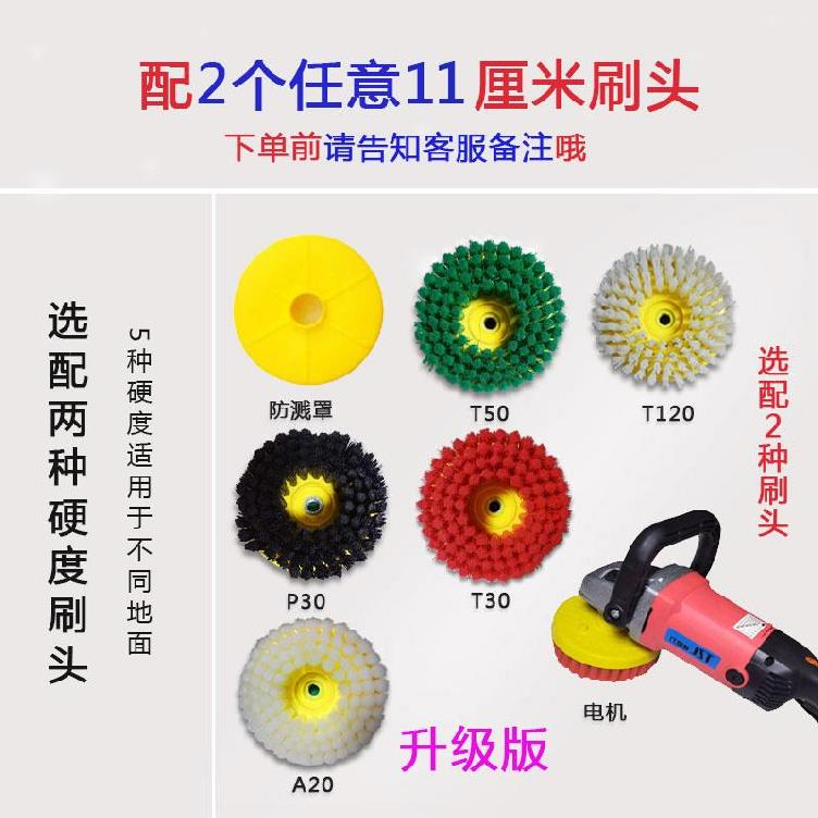Construction site hotel corridor home carpet cleaning machine wall cleaning machine hard wool cleaning floor industrial Internet bar cleaning