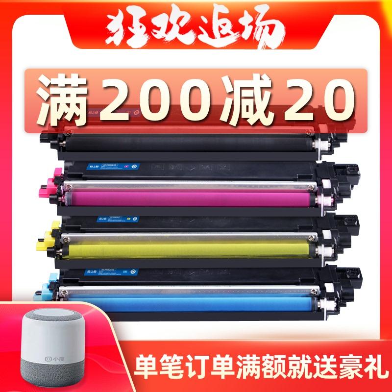 格之格TN283粉盒适用兄弟HL3160cdw HL3190cdw DCP9030cdn MFC9150cdn MFC9350cdw硒鼓TN287碳粉盒 3160墨盒