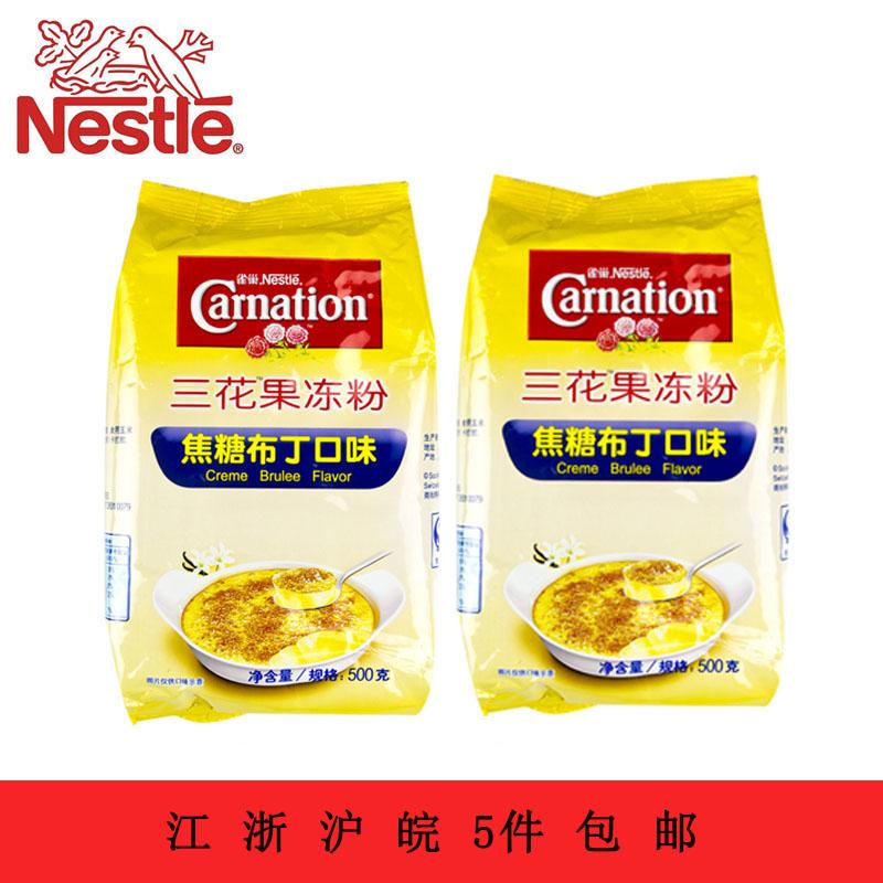 Nestle three flowers jelly powder Nestle caramel pudding taste 500g for baking milk tea shop