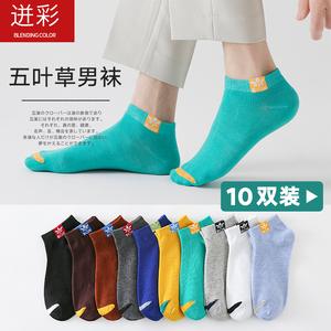 男士夏季防臭吸汗棉船袜低帮短筒袜