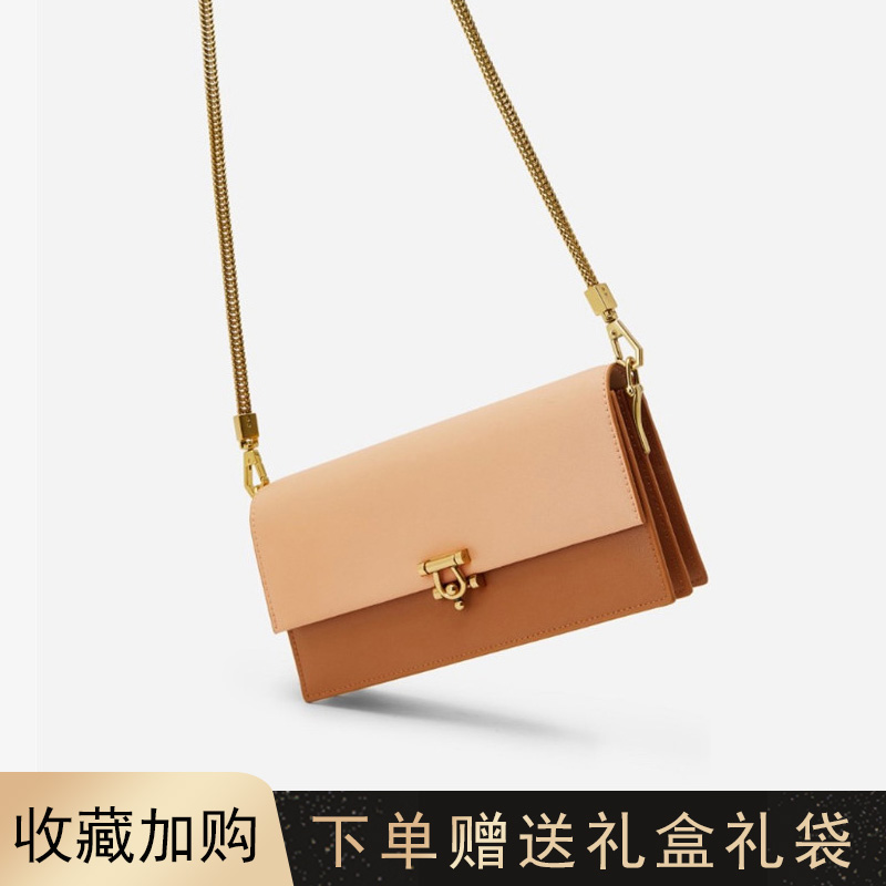 Small CK hand envelope purse 2020 summer new chain womens bag Single Shoulder Messenger Bag European and American trend red texture