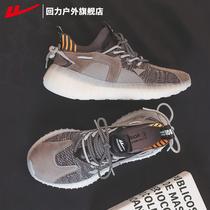 回力椰子鞋男鞋品牌正品官网飞织运动鞋男透气跑步鞋春夏季鞋子男