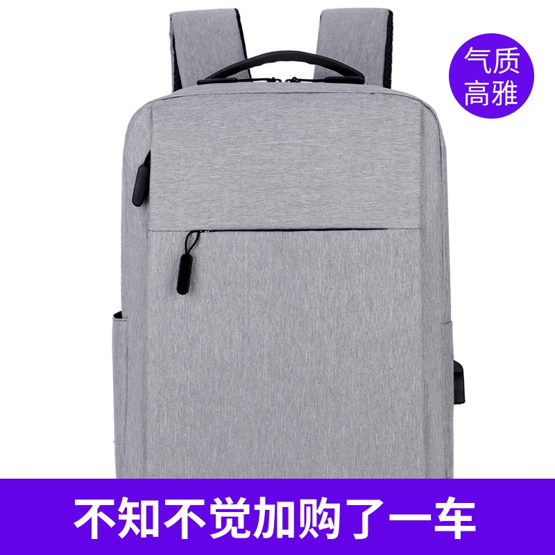 A new style of Xiaomi business computer backpack for male and female college students