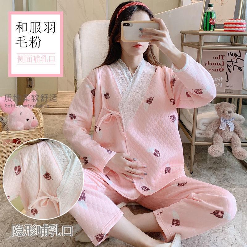 月子服春秋冬季产后加厚喂奶空气棉孕妇睡衣产妇哺乳衣怀孕期套装网上购物优惠券