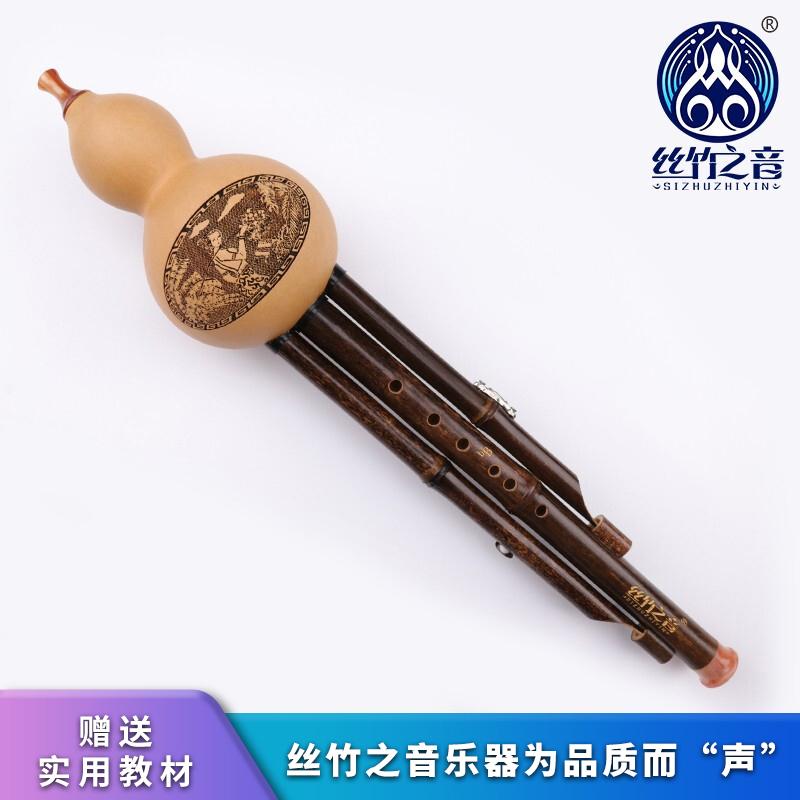 Music of silk and bamboo: popular Hulusi musical instrument in Zizhu