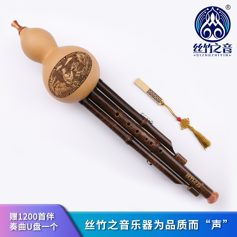 Sound of silk and bamboo, purple bamboo popular Hulusi musical instrument, Yunnan ethnic group, c-flat, B-flat, g-f-major performance