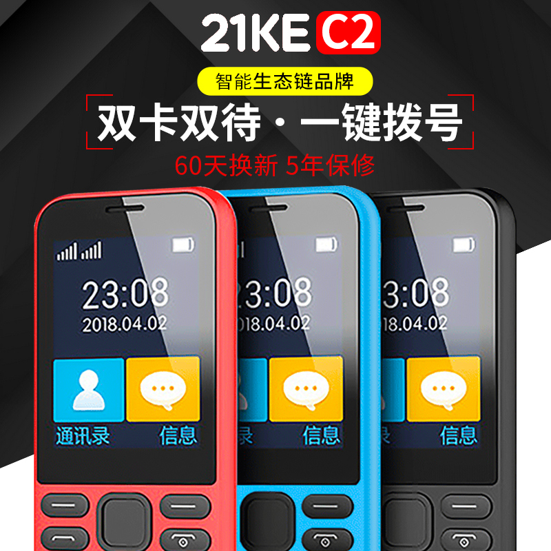 21g all Netcom 4G mobile phone for the elderly, children and primary school students, special mobile phone for electronic factory, no camera, confidential workshop mobile phone, Samsung large screen, large characters, loud keys, straight board, Nuo Mini Kia classic