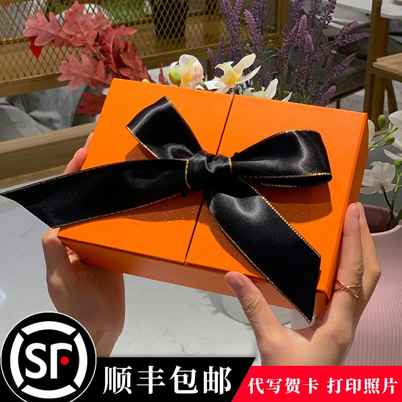 礼物包装盒ins风生日礼品盒空盒子男生款送女生伴手礼空盒子520