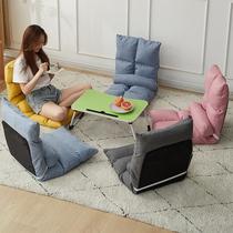 懒人沙发榻榻米床上靠背椅子女生可爱卧室单人飘窗小沙发折叠椅子
