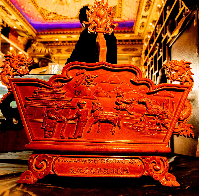 (限量版)昌都解放70周年特制纪念品切玛盒/糌粑盒 采用浮雕工艺
