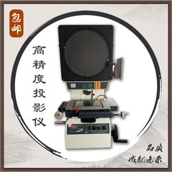 万濠测量投影仪CPJ-3025AZ 光学测量仪立式投影仪,数字式投影仪