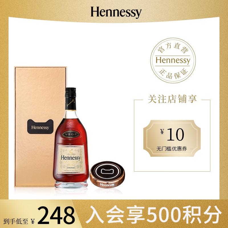 Hennessy 轩尼诗VSOP金宵天猫特别版法国进口干邑白兰地350ml洋酒