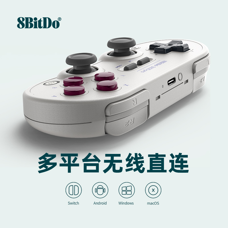 8bitdo八位堂sn30 pro pc steam手柄