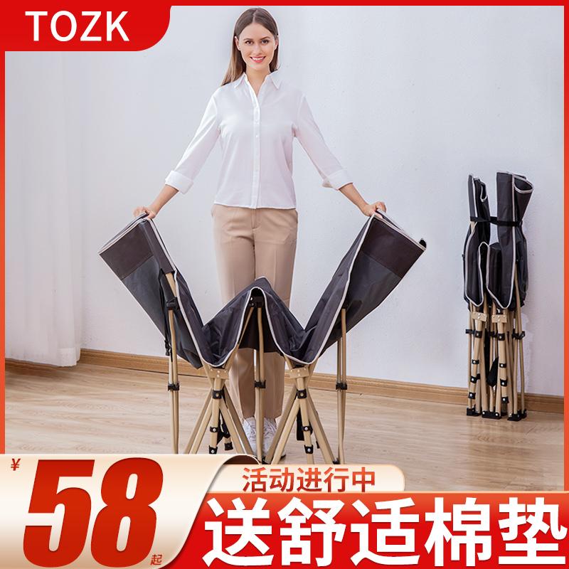 TOZK折叠床单人午睡办公室午休躺椅家用成人简易便携行军床多功能