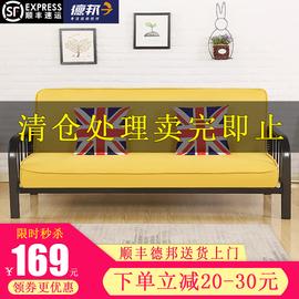 沙发床布艺懒人小户型客厅两用可折叠双人多功能出租屋简易经济型