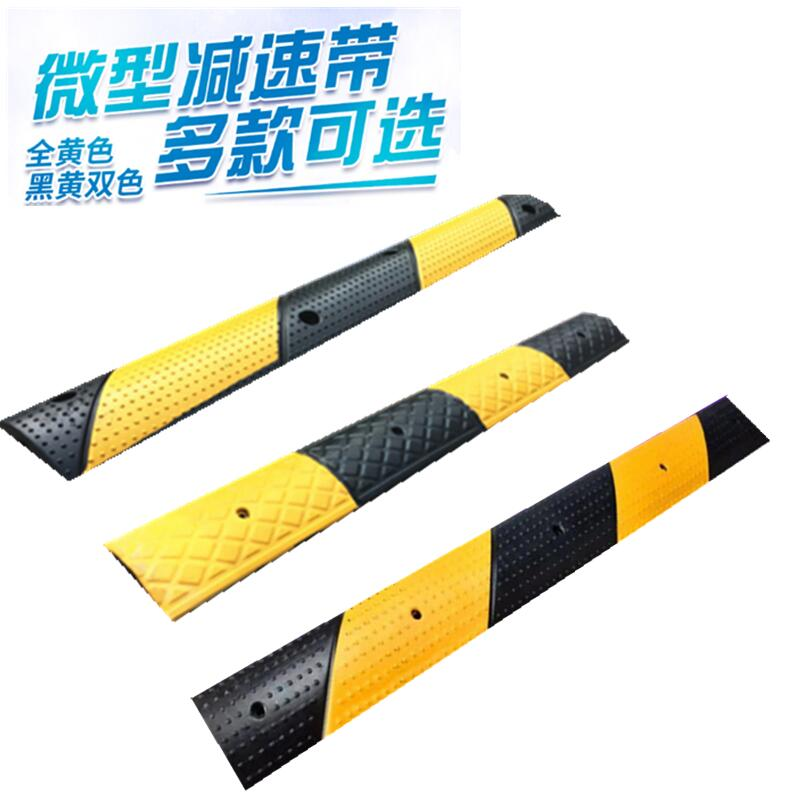 Mini speed reduction belt raceway wire trough wire board wire and cable protection bar car bottle CAR MINI speed reduction