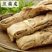 雯雯力荐湘西豆腐皮250g