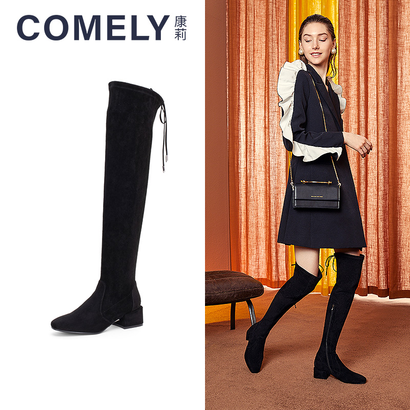 Kangli 2020 autumn and winter leather elastic strap anti velvet boots womens thick heel over knee Plush warm thin boots