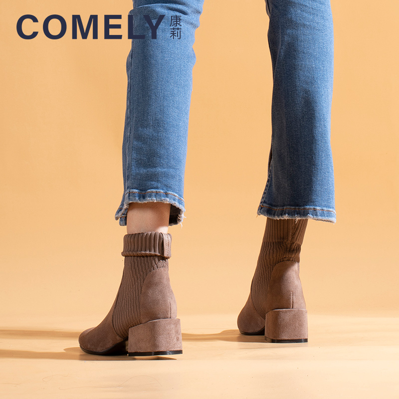Kangli 2020 autumn and winter new trend splicing womens Plush thick heel elastic knitted socks and boots show thin