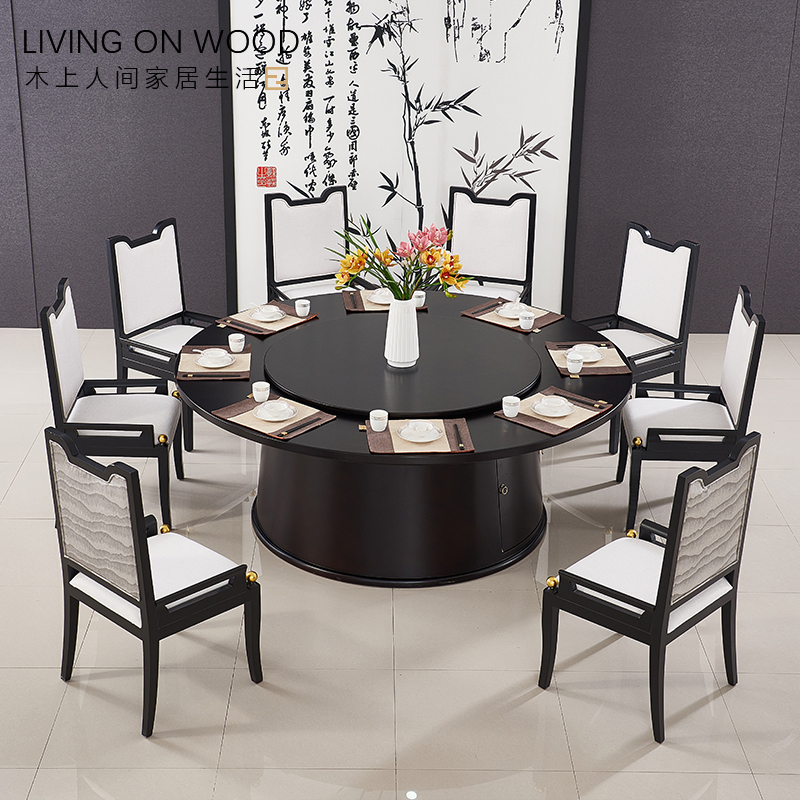 New Chinese solid wood dining table chair light luxury Zen electric turntable Pewter wood big round table Restaurant Hotel Furniture Customization