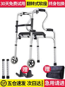 雅德步行器老人带轮行走辅助器