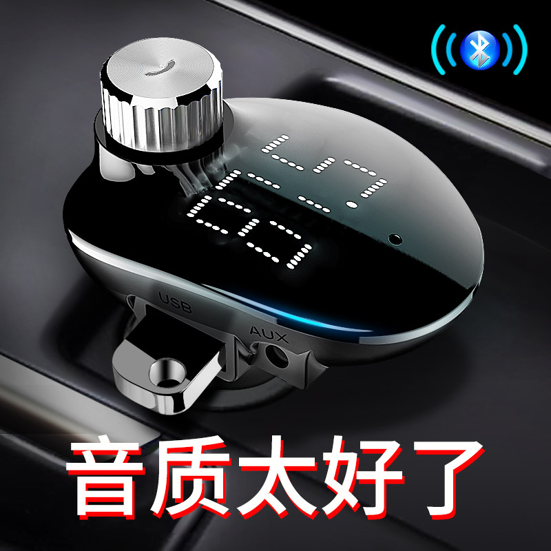 Newman car Bluetooth receiver MP3 player large screen 5.0 lossless cigarette lighter automotive supplies belt line aux
