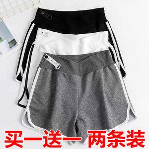 孕妇短裤夏季外穿时尚宽松大码薄款低腰裤休闲运动裤子孕妇装夏装