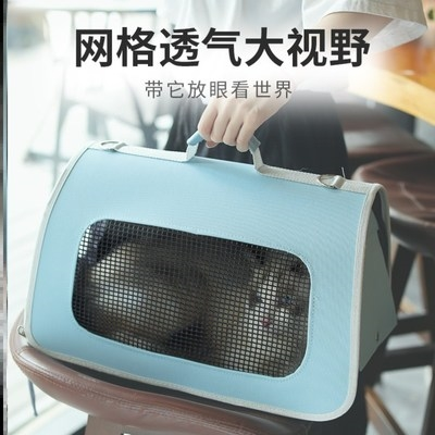 Cat bag space meow Keji out bag cat cage kitten medium single shoulder bag womens bag Korean Academy style small dog.