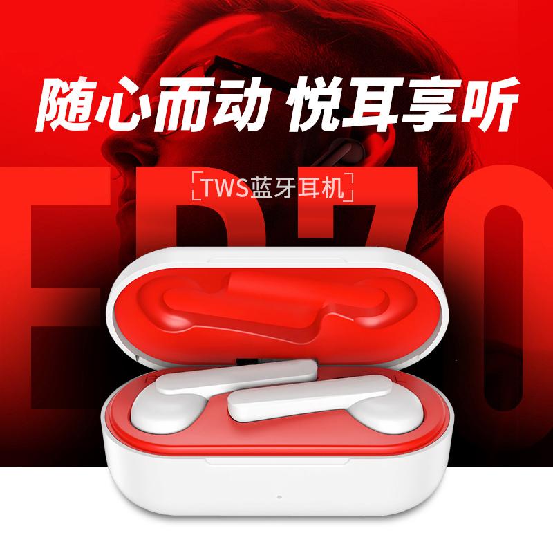真无线蓝牙耳机正品单双耳入耳式适用苹果11华强北二代iPhone12华为vivo小米oppo三代8P运动7p超长续航待机xr