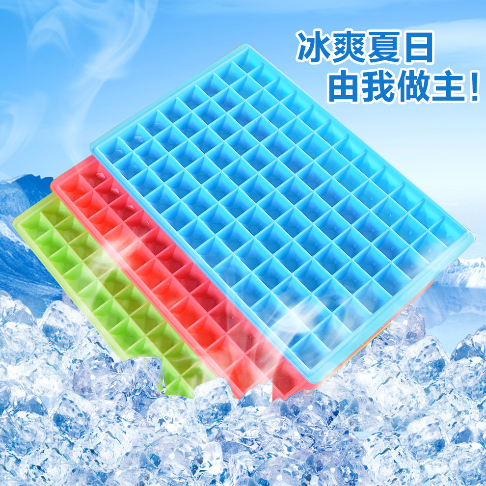 冰格冰块模具制冰盒奶茶店制冰模具创意家用冻冰块模具冰块盒