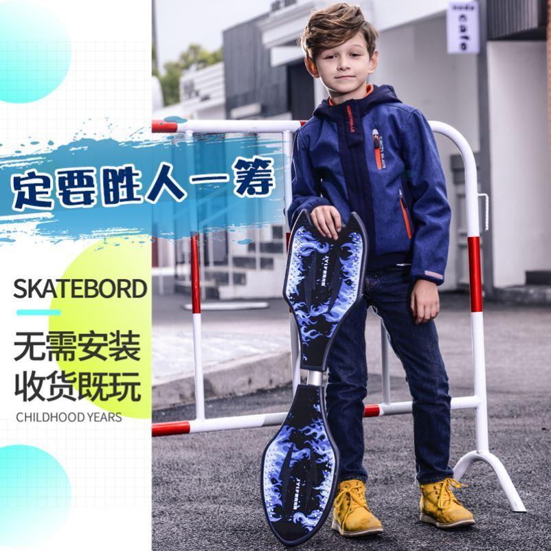 Скейтборды / Снейкборды Артикул 621938996235