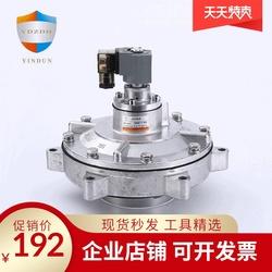 asco戴氏型脉冲阀 DMF-Z DMF-Y高原型脉冲阀 膜片电磁脉冲阀厂家