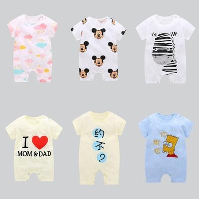 婴儿连体衣纯棉夏季男女宝宝薄短袖哈衣0-3岁开裆短爬装爬爬衣服