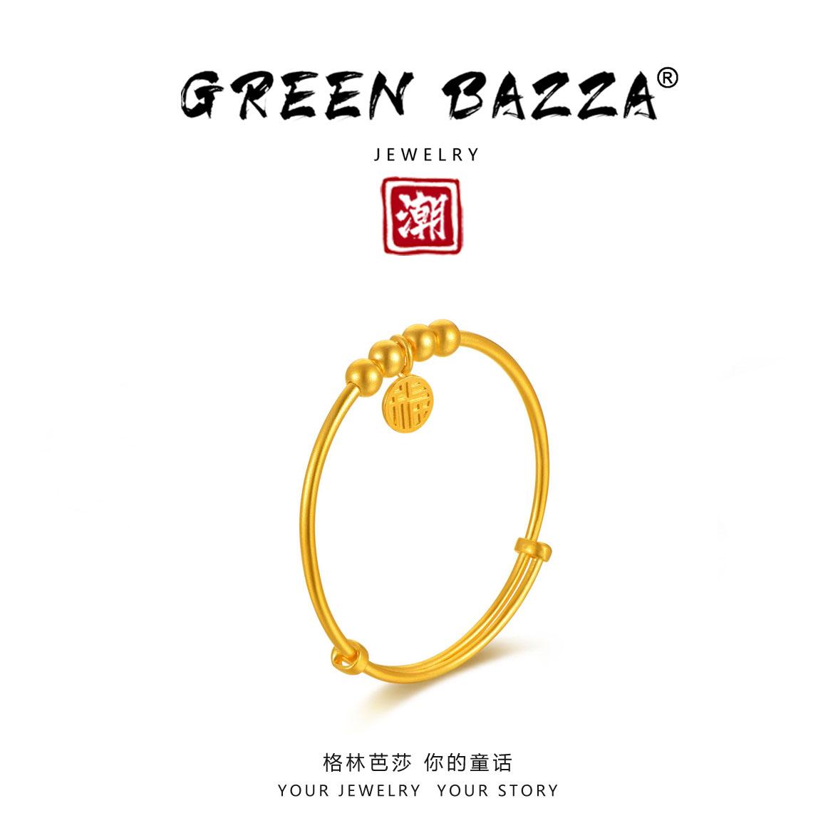 Green bazaar [inheritance. Ancient Bracelet] National tide full gold 999 ancient gold push pull Fuyue female pendant feeling female Bracelet