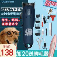 宠物店剃毛器专业电推剪理发大型犬