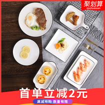 北欧菜盘家用创意网红盘子ins风陶瓷日式早餐餐具牛排西餐盘碟子