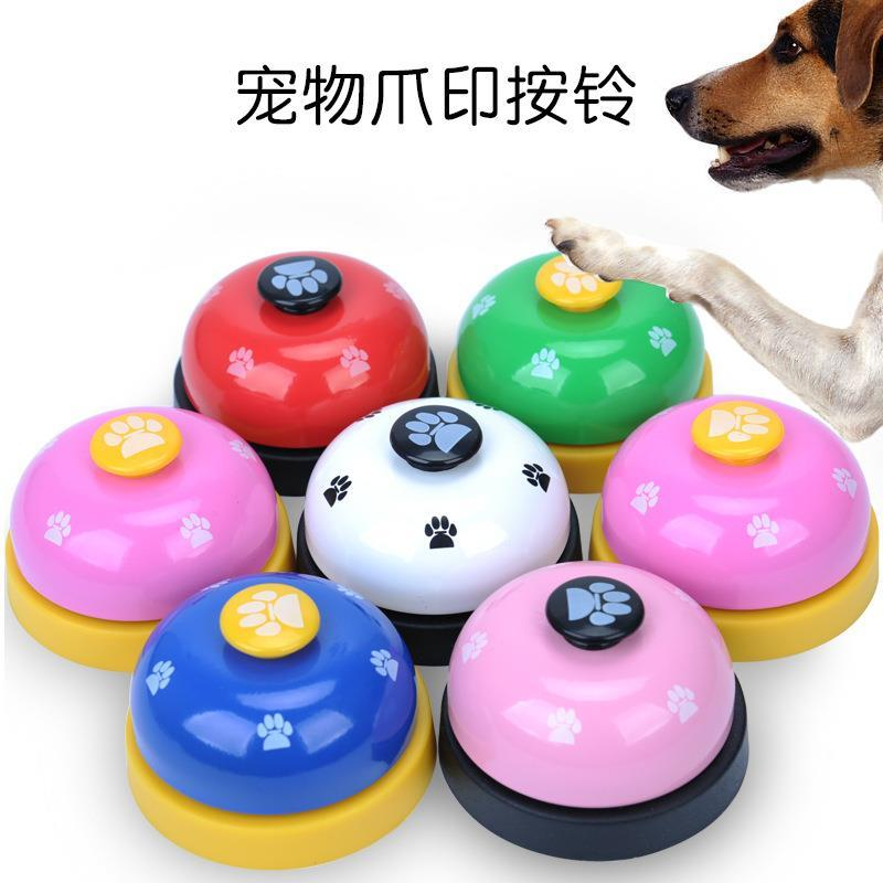 Ringer training cat and dog supplies vocal footprints ring paw print trainer cat and dog toys pet bell