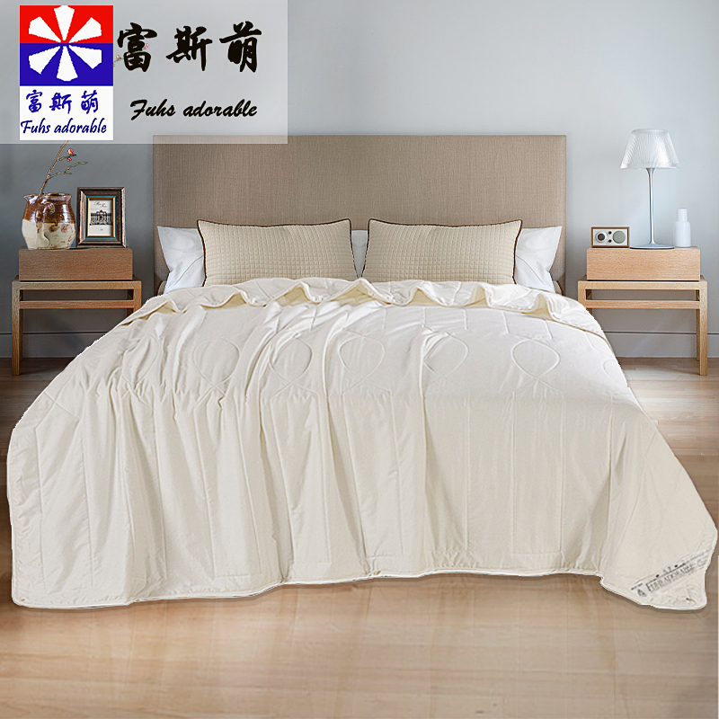 Air conditioner imported from Australia thin washable quilt in summer