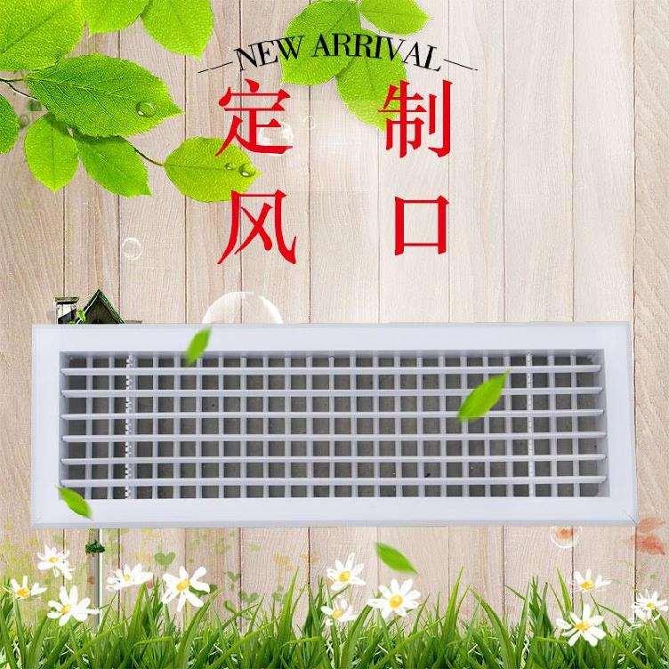 葉っぱ中央ブラインドエアコンカバー室内通風口外2階換気口輸入外壁装飾表