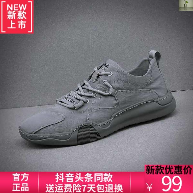 朴晨【冰丝布鞋女款男款】爆款时尚百搭轻质透气帆布鞋冰丝布鞋