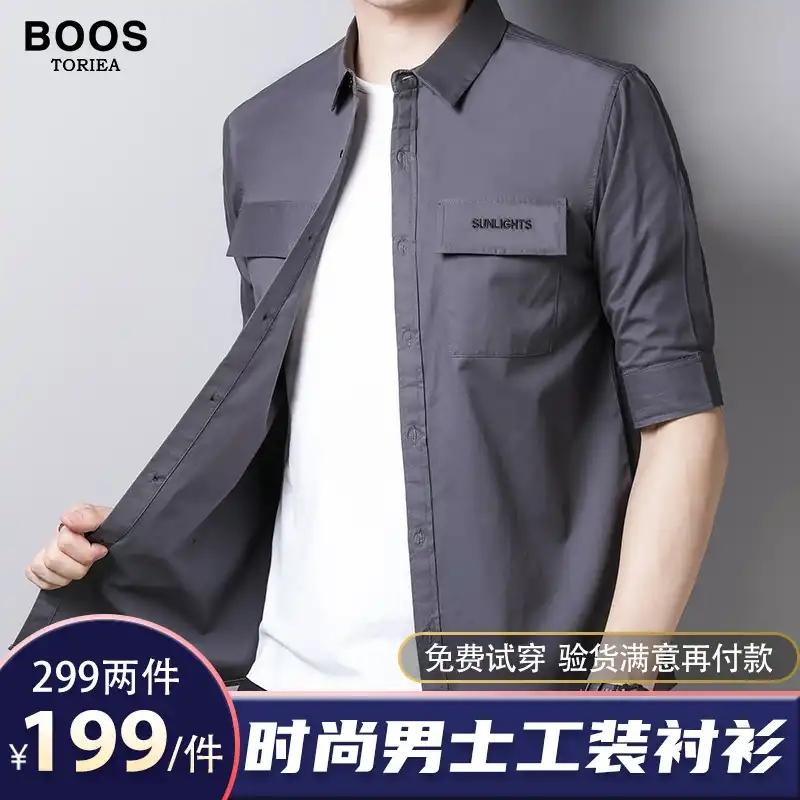 BOOS TORIEAメンズファッション男性純綿工装シャツ半袖カジュアルシャツ五分袖Tシャツは馨があります。