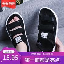 新款阿甘运动休闲鞋男士韩版潮流透气学生跑步潮鞋子2020男鞋夏季