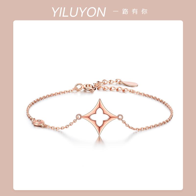 钻石手链纯银饰品手链女时尚珠宝首饰幸运星系列送女友生日礼物