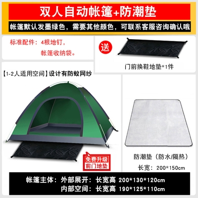 Home suit courtyard simple and convenient indoor tent adults sleep for two girls ventilation hiking field single