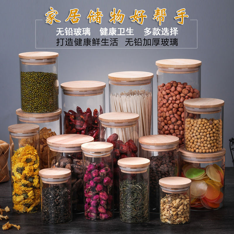 Transparent glass bottle sealed can coffee powder sugar can tea can small glassware food wooden cover decoration