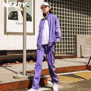 nerdy正品2021明星春款紫色运动服
