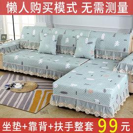 沙发垫四季通用沙发套罩一套全包萬能套简约坐垫通用防滑靠背盖布