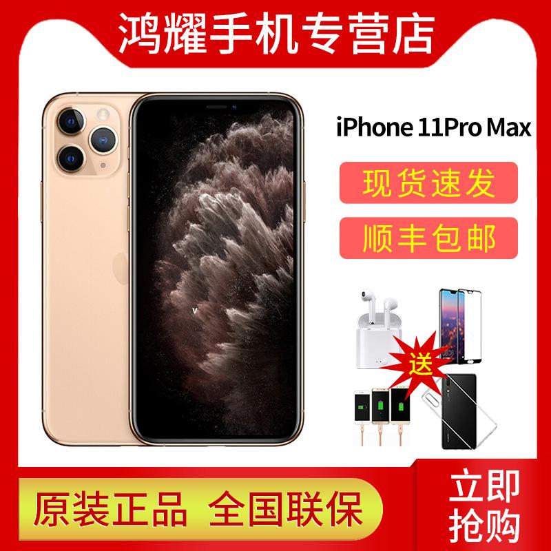 中國代購|中國批發-ibuy99|iphone|【正品国行 全新原封】Apple/苹果iphone 11ProMAX官网旗舰店4G全网通苹果11p…